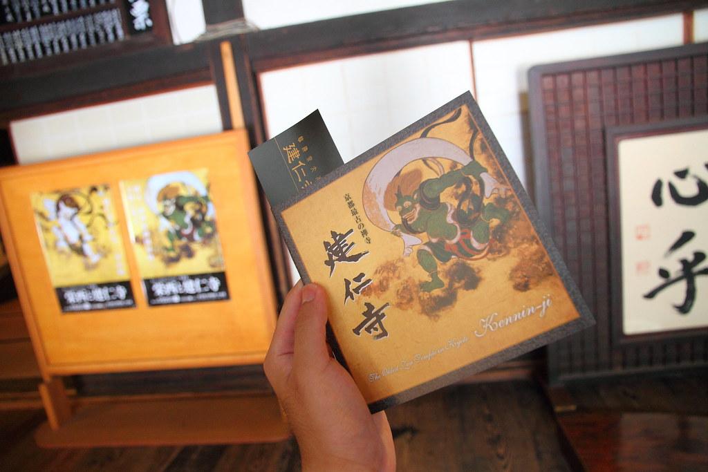 _京阪奈之旅Day2_168