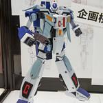 1012HS-ot-71