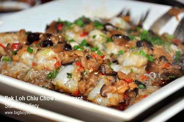 Pak Loh Chiu Chow Restaurant 10