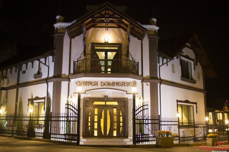 """Ресторан """"Curtea Domnească"""""""