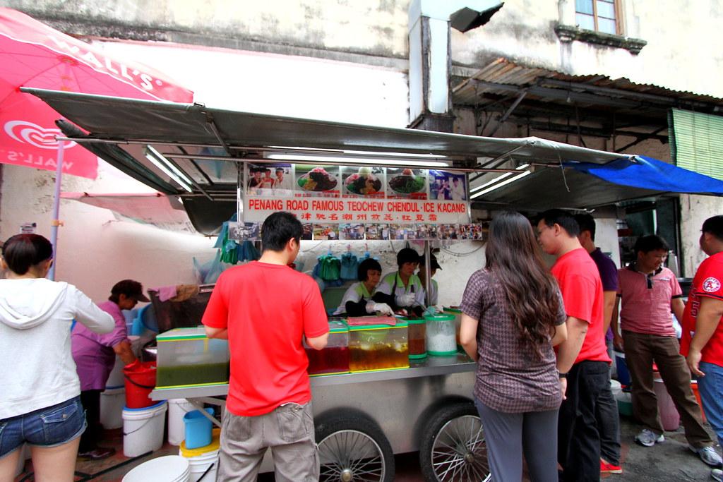 Penang Food Guide: Penang Road Famous Teochew Cendol @ Lebuh Keng Kwee Store Front