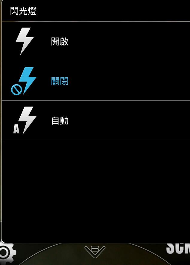 Screenshot_2014-01-05-15-45-16