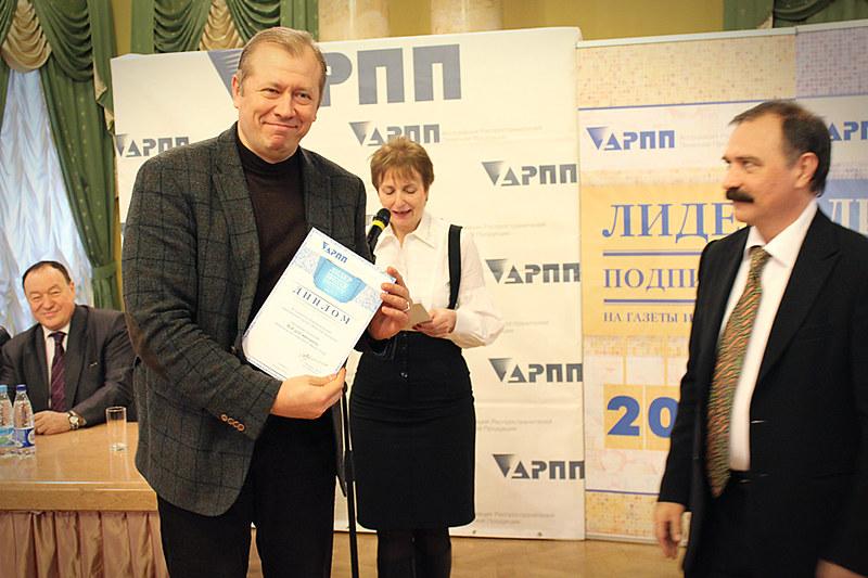 Сергей Алексеенко, Bauer Media Group