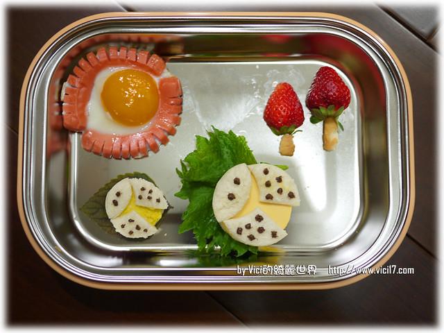 0320飄蟲餐036
