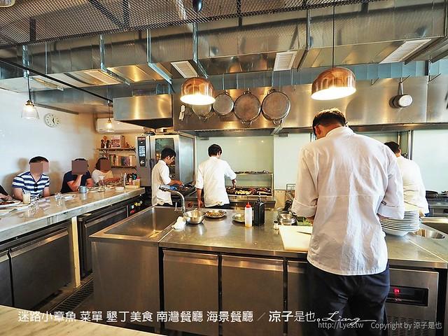 迷路小章魚 菜單 墾丁美食 南灣餐廳 海景餐廳 12