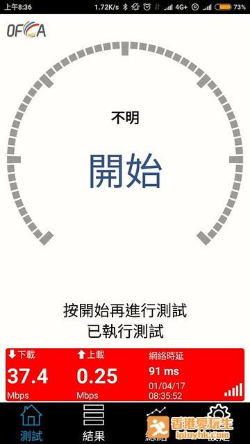 2017-04-08_10-38-48