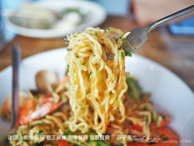 迷路小章魚 菜單 墾丁美食 南灣餐廳 海景餐廳 23
