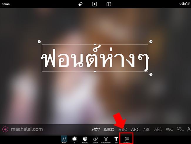 PicsArt Font