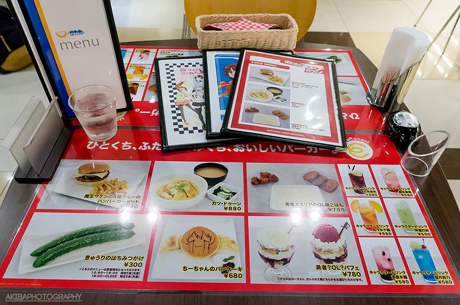 maou_cafe#1