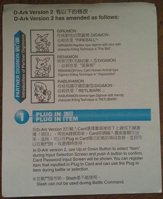 D-ark 15th anniversary guidebook.