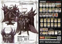 [Imagens] Thanatos Deus da Morte 9280402854_855e3e67a3_m