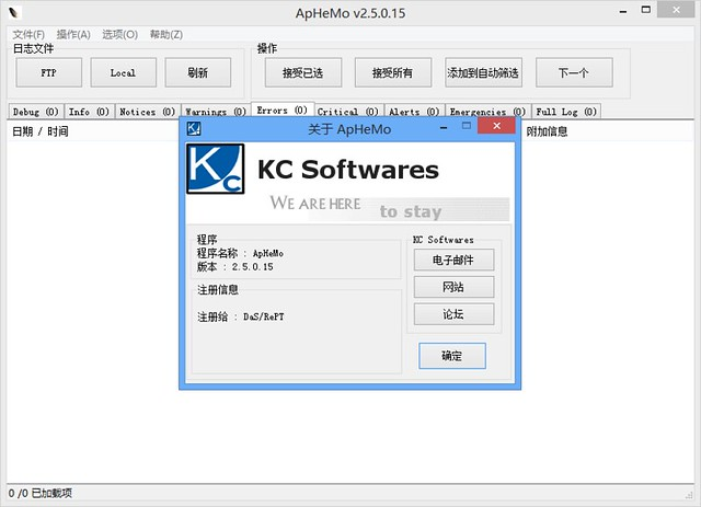 KC Softwares ApHeMo 2.5.0.15