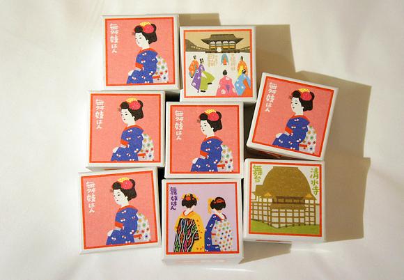 京都錦市場水瓶女王06