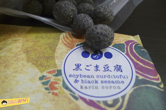 Asakusa - Karin Coron - snacks shop - soybean black sesame peanut