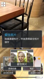 Screenshot_2012-01-31-18-53-10