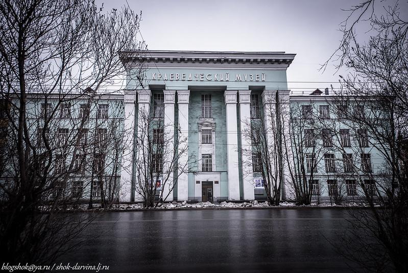 Мурманск-17