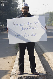 Kal agar vote NIKE to AAP pachtayenge. Just do it.