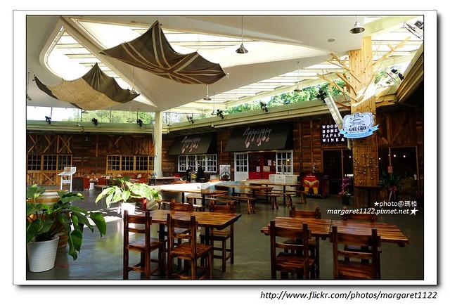 【台北食記】三隻獅子英國餐廳 @花博公園Maji Maji 集食行樂