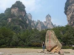 Zhangjiajie 張家界 Hunan China