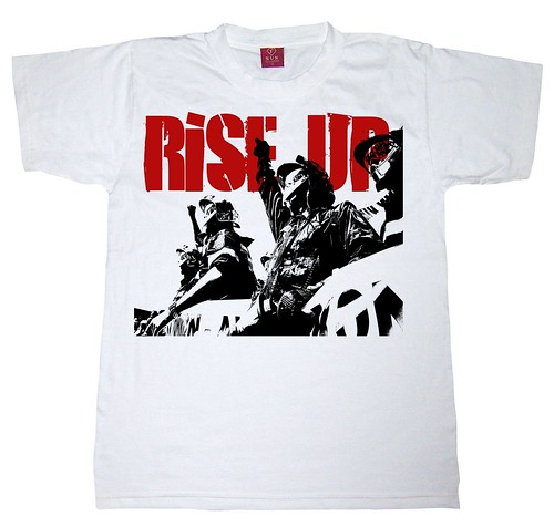 Rise Up T-shirt by Teacher Dude's BBQ