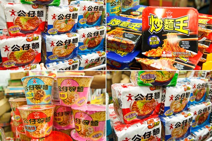 gong-zai-mien-taste-fully-food-beverage-expo-2014
