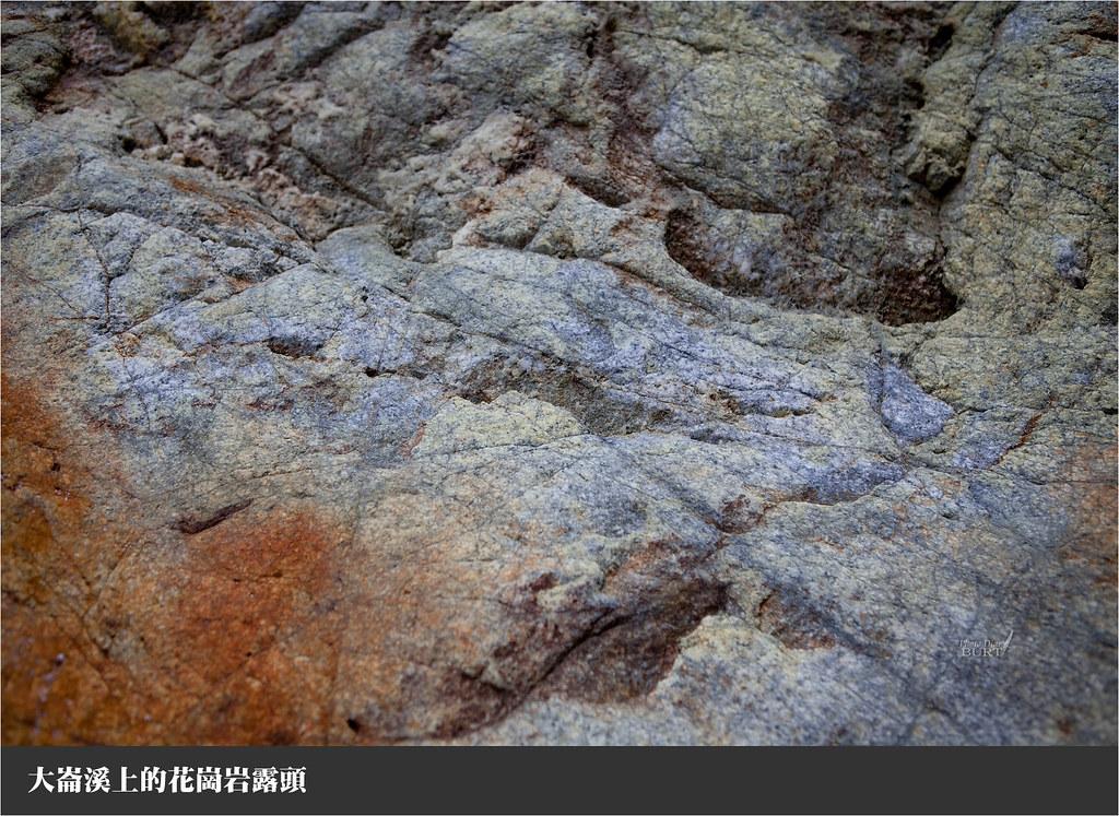 大崙溪上的花崗岩露頭