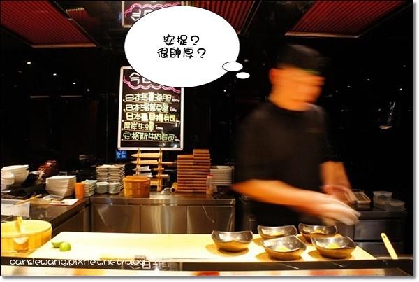 魚沒有煮 (28)