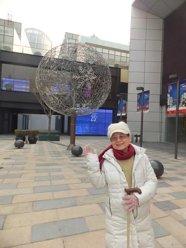 北京海峽兩岸美食文化論壇 109