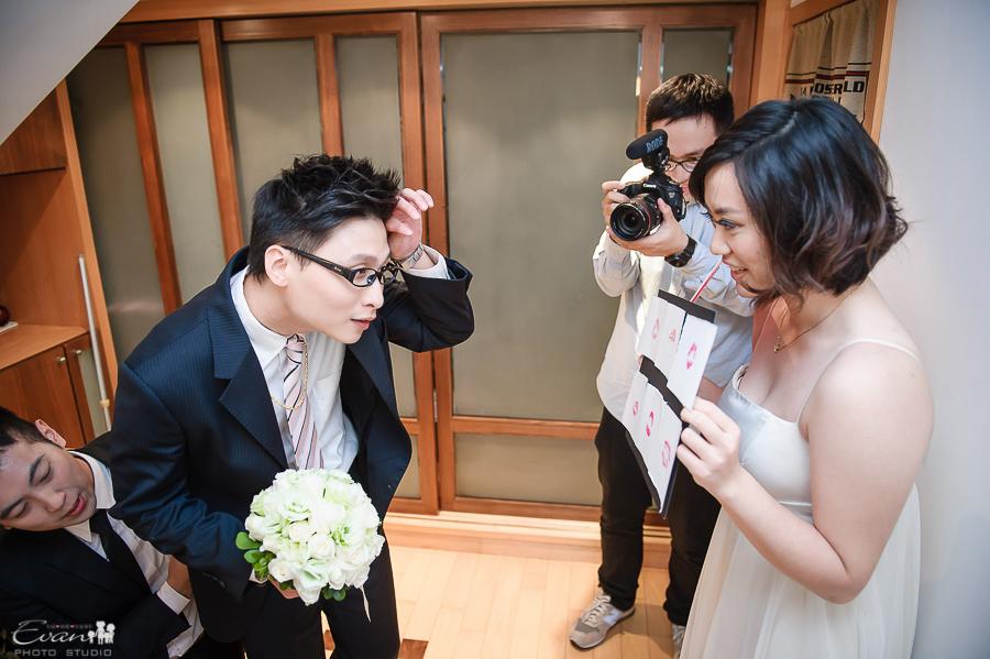 宇能&郁茹 婚禮紀錄_135