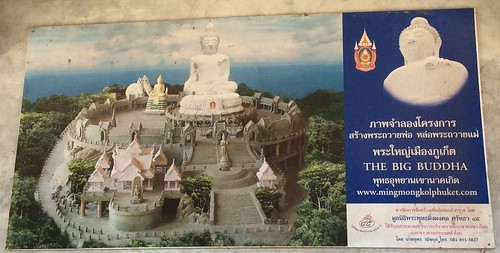 One day the Big Buddha site would look like this