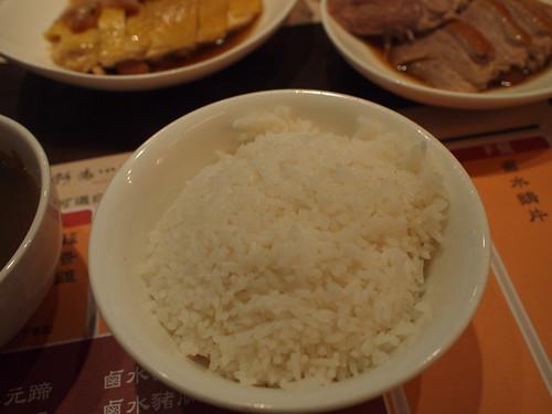 阿鴻小吃 Hung's deliciacies
