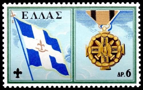 1960.04.23 - Έκδοση Πρόσκοποι (6,00)