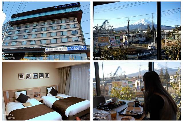 富士住宿2