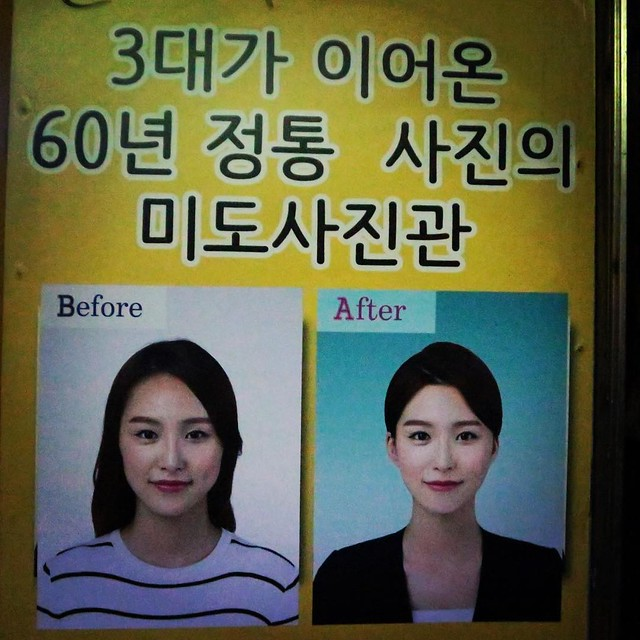 One of the many specialty photo shops in Shinchon mostly catering to women in flight attendant academies that can make you look like you but bionic.