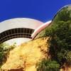 MAC. #macniteroi #macniterói #curtaniteroi #mobilephotography #mobgraphia #landscape_captures #everydaylatinamerica #everedaybrasil #arquitetura
