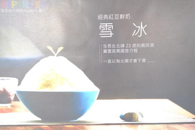 雪冰王子 (3)