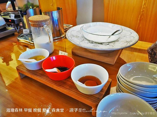 海灣森林 早餐 晚餐 墾丁 森食堂 16