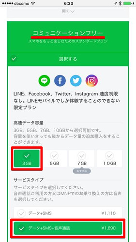 line-mobile-application-10