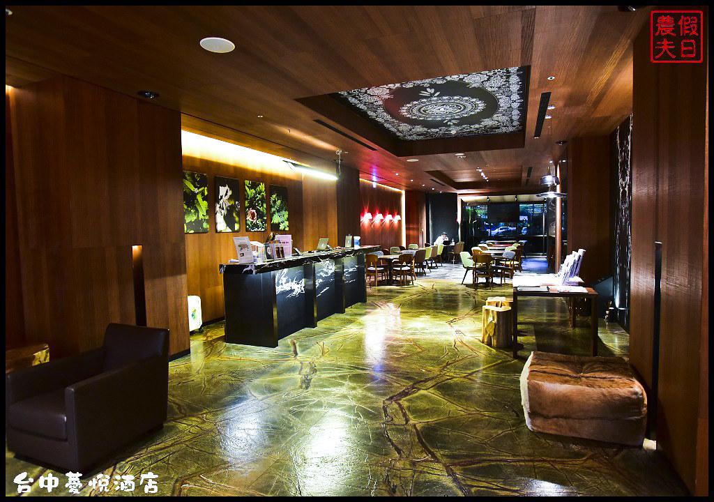 台中薆悅酒店DSC_7534