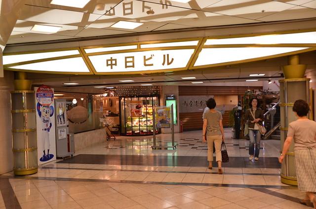 Chuunichi_building_entrance