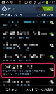 wifiunyo15