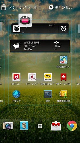 Screenshot_2013-06-13-20-37-05.png