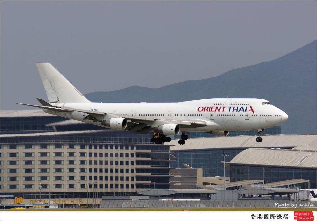 Orient Thai Airlines  HS-STC-001