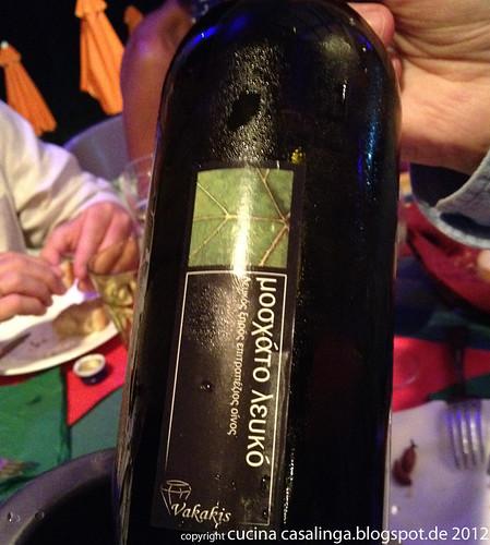 Restaurant Faros - Wein