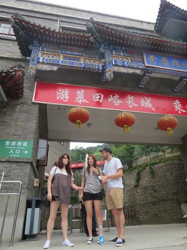 Great Wall of China Entrance