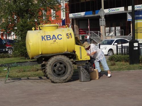 KBAC - Market - Irkutsk