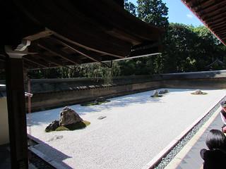 Japan 2012 783