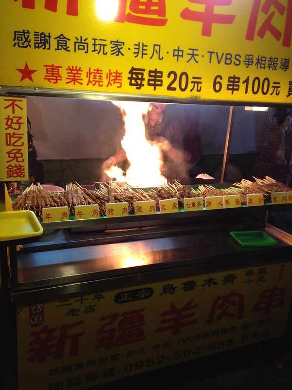 燃えさかる串焼き屋 by haruhiko_iyota