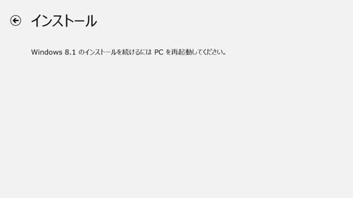 スクリーンショット (137)