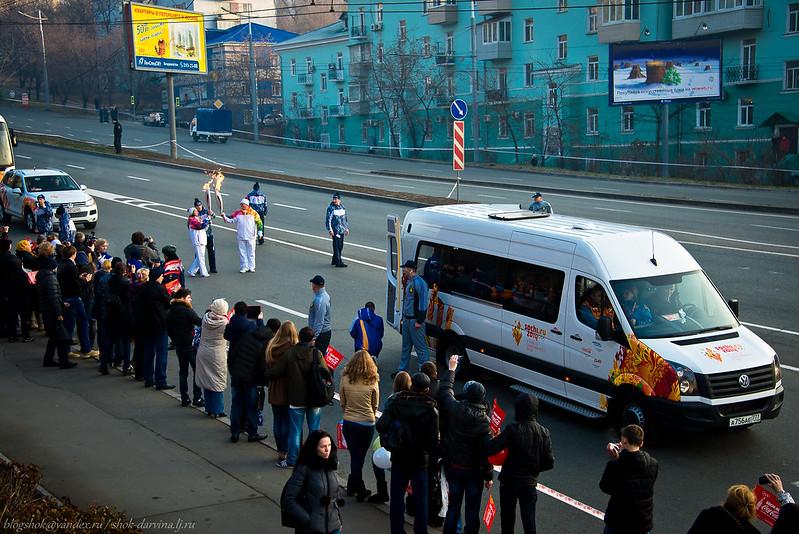 Владивосток-53